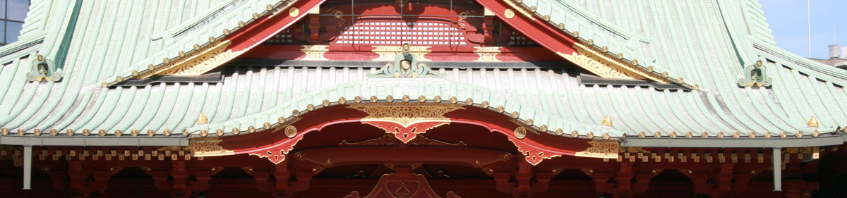 京都の癒しを求める一人暮らしブログ